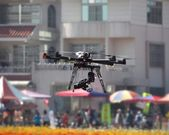 Unmanned Aerial Vehicle with a Digital Camera — Stock Photo