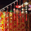 Stock Photo: Chinese New Year Decorations and Lucky Symbols