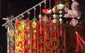 Chinese New Year Decorations and Lucky Symbols — Stock Photo