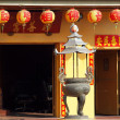 Stockfoto: Small Chinese Temple with Colorful Lanterns
