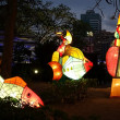 Stock Photo: Colorful Lanterns at 2014 Lantern Festival in Taiwan