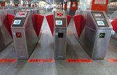 Ticket Reading Machines at Kaohsiung Subway — Foto Stock