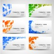 Set of six business cards — Stock Vector
