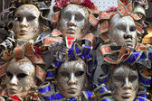 Venetian carnival masks. — Stock Photo
