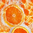 Orange slices. — Stock fotografie