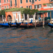 Gondolas in Venice, Italy. — Stock Photo #20071133