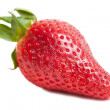 One strawberry. — Stock Photo