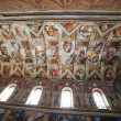Foto Stock: Ceiling of Sistine chapel, Vatican.