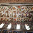Ceiling of Sistine chapel, Vatican. — стоковое фото #21860345
