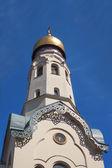 Bell tower of orthodox church. Riga, Latvia. — Stock Photo