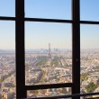 Foto Stock: Paris behind window.
