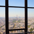 Foto de Stock  : Paris behind window.