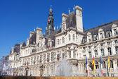 Building of Paris administration. — Stock Photo