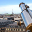 Parisian telescope. — Stock Photo #33978989