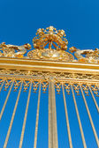 Golden gate of Versailles palace. — Stock Photo