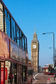 Westminster bridge in London, United Kingdom. — Stock Photo