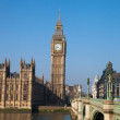 House of parliament and Westminster bridge in London, United Kin — Stock Photo #42656019