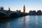Evening in London. — Stock Photo