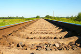 Railroad. — Stock Photo
