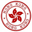 Stock Vector: Hong Kong stamp
