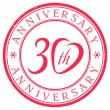 30 years anniversary stamp - Stock Vector