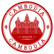 Cambodia stamp — Stock Vector