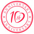 Ten Years Anniversary stamp — Stock Vector