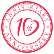 Ten Years Anniversary stamp — Vettoriale Stock #23667401