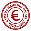 Cyprus banking crisis stamp — Stock Vector #23667849