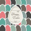 Stock Vector: Easter card