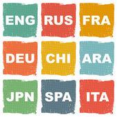 Icone di lingue — Vettoriale Stock