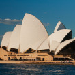 Stock Photo: Sydney Opera House