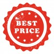 Best price stamp — Stock Vector #27422625