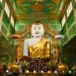 Stock Photo: Buddhist temple in Myanmar