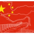 Chinese flag with great wall sketch — 图库矢量图片