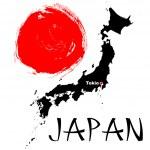 Japan theme illustration — Stock Vector