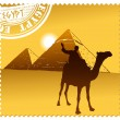 Stock Vector: Egypt pyramids illustration