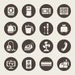 House appliances icons — Stock Vector #33571155
