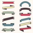 Vintage ribbons — Stock Vector #33573011