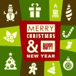 Christmas and New Year greeting card design — Vector de stock  #36981301