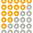 Rating stars — Stock Vector #37003431