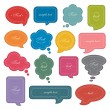 Speech bubble set — Stock Vector