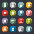Coffee flat icons — Stock Vector #40627647