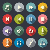 Media player icon set — Stock Vector