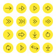 Arrows icons — Stock Vector #51283297