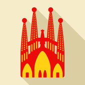 La Sagrada Familia — Stock Vector