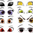 The complete set of the drawn eyes — Stock Vector