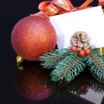 2012 Christmas gift. — Stock Photo #8057353