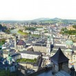 Panoramic view - Salzburg — Stock Photo #13294470