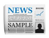 Vector newspaper icon — Stock Vector